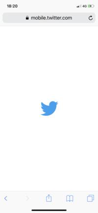 友人がTwitter見てみてねって言われて見てもこの画面でままです。何故ですか?