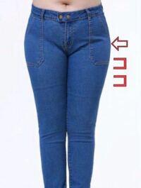 高2女子です。 私の脚はすごく太くて、大転子が出ています。どうすれば大転子が出ているのをなくせますか?? スカートなどを履いても目立つし、ズボンなんてもってのほかです… ちなみに大転子はここです↓