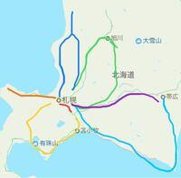 夏の北海道旅行日程について 初めて北海道に一週間くらい行くことになったので 自分なりにレンタカーの日程を作ってみました  無理なところは指摘してください  1 羽田>新千歳>札幌市内>藻岩山  2  札幌...