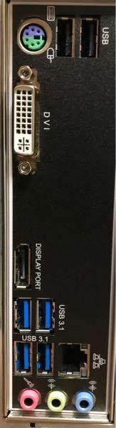 無線LANアダプタを買う時、この写真の場合はUSB3.1の無線LANアダプタを買えば大丈夫ですか?