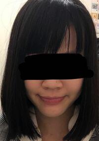 顔長いですよね?顎が3cmもあるんです。 皆さんはこの顔をどう思いますか?