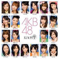 BUMP OF CHICKENのシングル「天体観測」、  スキマスイッチのシングル「全力少年」、  AKB48のシングル「10年桜」の3作品では、  どれが一番多く売れましたか? 分かる方は、お願いします。