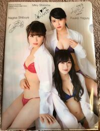 渋谷凪咲さんのこの水着を着ているグラビア等ありましたら教えてください。