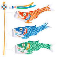 皆さん鯉のぼりといったら何色をイメージしますか?