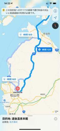 しまなみ海道から道後温泉へ車で行く場合、どのルートを通った方が早いのでしょうか? 画像の2パターンにプラスして、松山道を利用した場合の3パターンでどの道を通った方場合が早いのでしょうか? 5/5の18時ごろ...