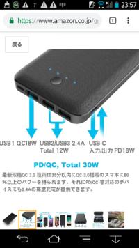 質問お願いします。 こちらモバイルバッテリーでmicro usb Bは繋がりますか?