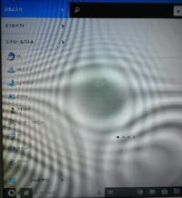 マウスで画面上の左下のスタートボタンを押すと普通にスタンダードなスタート画面が開くのですが、 キーボードのスタートボタンを押すと、画像のような古くさいスタート画面が開くのですが、なんでかわかりますか...
