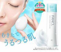 ファンケルの洗顔パウダーって、これは酵素洗顔ではないので毎日使っても大丈夫ですか? また、そもそも酵素洗顔というか洗顔パウダー自体が肌に負担かかると聞くのですが毎日使うのはアウトなのでしょうか?洗顔フォームの方が肌に優しいと言いますが洗顔パウダーは大丈夫ですか?