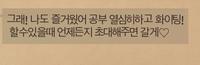 韓国語?だと思うんですがこれはなんて読みますか?また韓国語一覧みたいな、読めるやつのサイトかアプリあったら教えてほしいです!検索して1番上のサイトを開いたのですが最初の文字が無くて 翻訳出来ませんで...