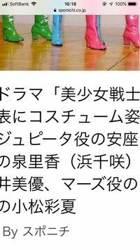 泉里香と浜千咲って同じ女優さんですよね? 芸名変えたって事ですか