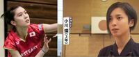 剣道の小川燦選手とバドミントンの大堀彩選手なんですが、似ていると思いませんか? また、あなたはどちらが好みですか?
