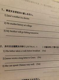 英語です。至急教えてください。
