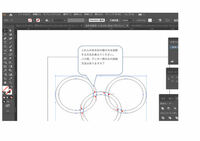 イラストレーターでオリンピックの5輪マークを作成しております。 交差するリングのラインを消したいのですが上手く消せません。 どなたかお分かりでしたらご教示願います。