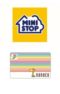 ミニストップで『nanaco使えますか?』と聞いたらどんな返答が帰ってきますか?