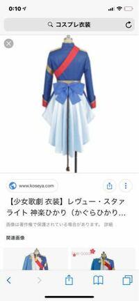 コスプレ衣装製作初心者です コスプレ衣装でこの腰飾りのひらひらと同じものを作りたいのですが、型紙は半円でいいのでしょうか? また、このフリルはどうやったら出来ますか?