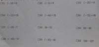 回答リクエスト失礼します、中学数学の問題です、問題の式と回答を教えて頂けますか、よろしくお願いします