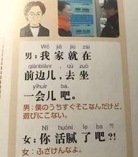 こんな教科書で中国語を学んでみたいんですけど、 どこで買えますか?出版社を教えて下さい。