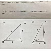 計算が得意な方 こちらの問題の答えを教えてください。 よろしくお願い致します。