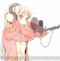 声優の音声収録って、立ったままやることが多いですか? ゲームでは座っていてよい? 声優さんが音声を収録するとき、立ってやることが多いと聞きました。 でも、ゲームの音声収録などでは、座っていてよいとも。  どうなのでしょう、声優さんの音声収録は基本は立ったままなのですかね、それとも実は座ったまま音声収録することも珍しくないのでしょうか?  声優に詳しい方など、ぜひご意見をお聞かせください。