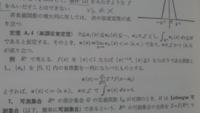 ルベーグの単調収束定理 ルベーグ積分を学習中のものです 訳あって黒田成俊の関数解析(共立)を読むことになり、付録のルベーグ積分の項に目を通しているのですが、画像の定理のu(x)≡lim(k→∞)uk(x)<∞(a.e.)という部分が表していることの意味が分かりません。 a.e.は殆ど至る所でという意味なのは書いて有りましたが、≡の部分が分かりません。 教えて下さい