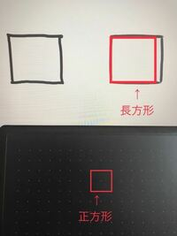 ワコム ペンタブレット One by Wacom ペン入力専用モデル Mサイズ CTL-672/K0-C をAmazonで購入したのですが 実際になぞった線の長さ(写真のペンタブにある赤い四角)と 画面に出てくる線の長さが合いません(上の黒い線) これはどこの製品でも同じなのでしょうか? それとも設定を変えれば直るのでしょうか? (写真の赤い線は編集で描きました)