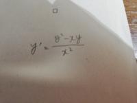 微分方程式です。答えと解き方を教えてください。