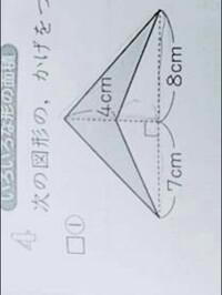 小学校六年生の算数の問題なのですが、画像の三角形の面積の求め方を教えてほしいです。  影の部分の面積を求めるようなのですが、どのように解けばよいのでしょうか?