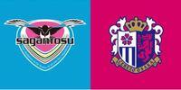 J1リーグ第14節のホームサガン鳥栖vsセレッソ大阪戦は1-0でサガン鳥栖が勝つと思いますか?
