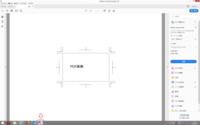 タスクバーのアイコンについて質問します。 Win8.1でPDF(Adobe Acrobat Reader DC)を開くとタスクバーに表示されるアイコンがフォトショップのアイコンが表示されます。 元のPDFアイコンをタスクバーに表示さ...