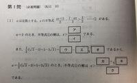 この問題を解いて計算過程と解説をお願いします
