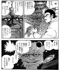 時 系列 ゲッターロボ 早乙女ミチル (さおとめみちる)とは【ピクシブ百科事典】