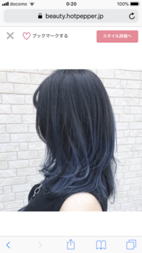 美容院で青髪にしてもらいたいのですが事前にカウンセリングに行った方が良いのでしょうか?  青髪と言っても画像の様な落ち着いた色にする予定です。