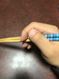 正しい箸の持ち方をすると、全然ものを掴めない。 大人なのですが、今まで鉛筆と同じ持ち方(中指と人差し指だけで上の箸を動かす)でちゃんとものを掴めていました。 たまに正しい持ち方を練習してみると、全然力...