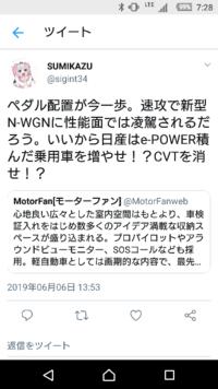 日産車、CVTを廃止してe-Powerに置換しても 困る人いますか?
