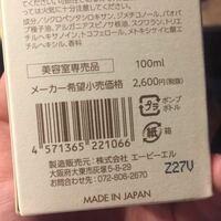 ドンキで買ったのですが2600円のものを500円で売れるもんなんですか? 偽物ですか? ドンキに偽物ってあるんですかね。