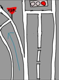 赤信号でも青い矢印の方向には進んでいいんですか?