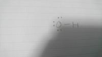 水酸化物イオンのルイス構造式を教えてください、これであってますか?
