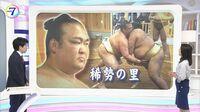 NHKの鈴木奈穂子アナ。裸の写真ですがよっぽど恥ずかしいんでしょうね~、照れているような表情をしていらっしゃいます。 女子アナの人気ランキングでも常に上位、鈴木奈穂子アナウンサーがお相撲さんの裸を間近...