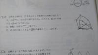 四谷大塚教科書の問題です。 この、問題が分からないのですが解説をお願いします。(3の①、②です)