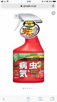ウンベラータとプルメリアによくハダニがつくので、写真のベニカXファインスプレーを使っています。 最近効き目が悪くなった気がして調べたところ、同じ殺虫剤を使い続けるとハダニは耐性がついて効かなくなるとの情報を見つけました。  耐性がついたハダニ用に別の殺虫剤を購入したいと思います。 ベニカXで耐性がついたハダニでも、効果が高く長続きするおすすめのものがありましたら教えてください。  よろしくお...