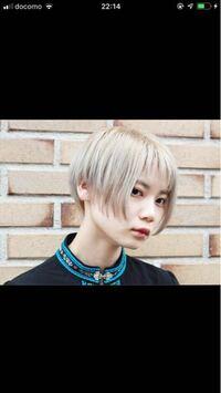 美容院でこんな髪型して欲しいのですが… おかしいでしょうか?