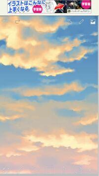 この雲は、アイビスペイントのどの種類のブラシを使って描いてるんですか?