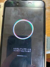 Androidのシステムアップデートが一向に終わらないんですがどうすればいいでしょうか、、、、教えてくださいお願いします。。。