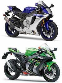 「ヤマハ yzf r1」と「カワサキ zx-10r」のどちらがいいか迷ってます。 皆さんはどちらの方が好きですか? 教えて下さい!