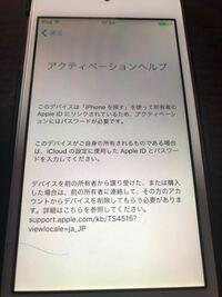 iPod touch5世代 AppleID、パスワードを忘れてしまいました。 どうたら直りますか?