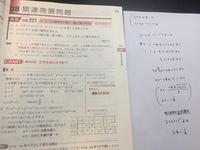 高校数学。数式、代入。  添付ファイルご覧ください。  (1)のxの範囲を求める問題について質問します。  手書きの回答ですが間違っていると思いますが、理由を教えていただけないでしょう か?  よろしく...