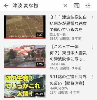 やばい 津波 動画