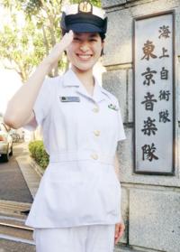 「海上自衛隊 東京音楽隊」の 三宅由佳莉3曹、なんかイイよね?   嫁にしたいと思いませんか?