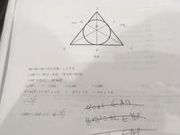 数的推理の図形のこの問題、何故BPが6√2になるのでしょうか? 三平方の定理かと思いましたが違うようで。
