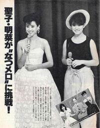松田聖子さん(1980年デビュー)と中森明菜さん(1982年デビュー)。二人がトップスターに君臨していた1982年(聖子さん)と1984年(明菜さん)にリリースした以下の①〜④の曲では、それぞれ、どちらの曲がお好きです か? . (曲順はリリース順) ① 松田聖子「赤いスイートピー」 https://www.youtube.com/watch?v=DI6FeayTtBo  中森明菜「北ウイン...